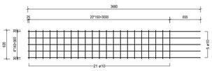 STR 620 strokenmat Ø10mm   3680 x 620mm   150 x 150