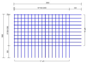 BS 335 A bouwstaalmat Ø8mm | 2950 x 1900mm | 150 x 150